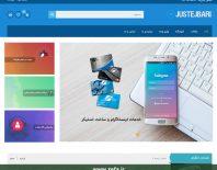 طراحی فروشگاه اینترنتی جاست اجباری