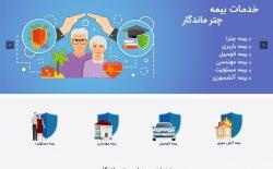 طراحی وبسایت شرکتی چتر ماندگار