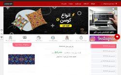 طراحی فروشگاه اینترنتی رنس دکور