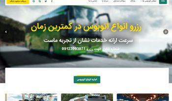 طراحی وبسایت شرکتی یزدان گشت