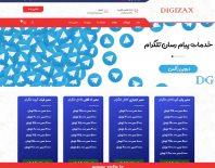 طراحی وبسایت دیجی زاکس