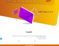 طراحی وبسایت ممبر پارس