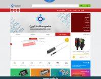 طراحی فروشگاه اینترنتی سنسور صنعت نوین