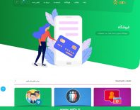 طراحی وبسایت فروشگاهی استار عضو