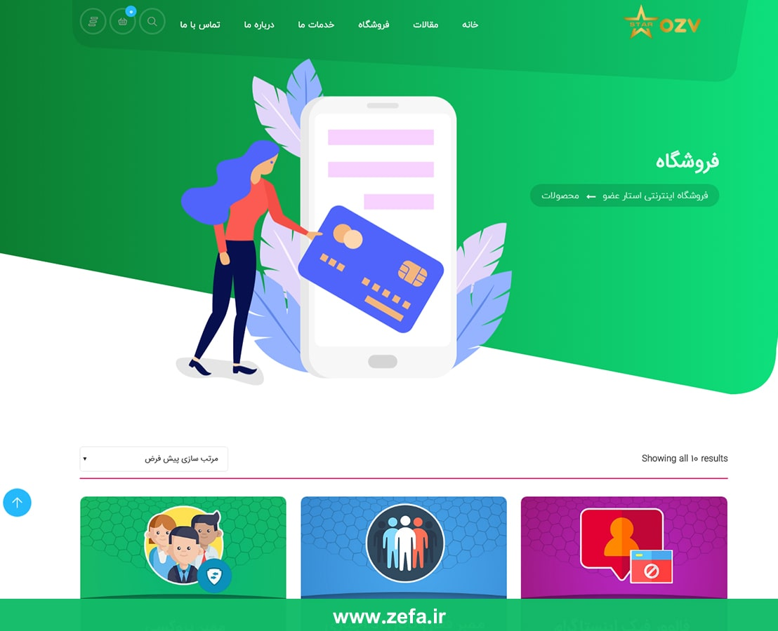 starozv2 min - نمونه کار طراحی وبسایت