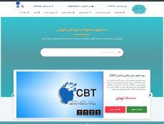 طراحی وبسایت اینتر لاست