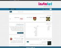 طراحی وبسایت آگهی اینستاتل
