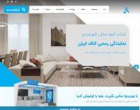 طراحی وبسایت کناف ایران