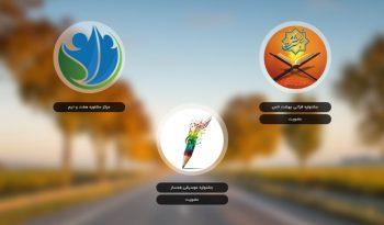 طراحی وبسایت آموزشی و LMS مسیر تعالی