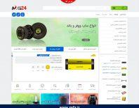 طراحی فروشگاه اینترنتی ام جی کالا