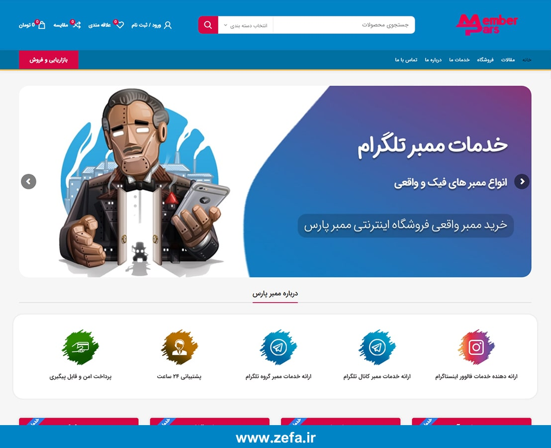 tel.memberpars min - نمونه کار طراحی وبسایت