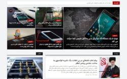 طراحی وبسایت خبری دالفارد