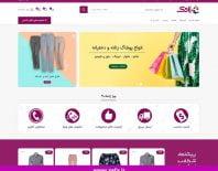 طراحی فروشگاه اینترنتی ژامک