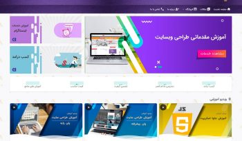 طراحی وبسایت ایاز تیم