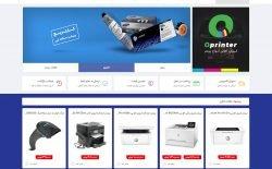 طراحی وبسایت اُپرینتر (O PRINTER)