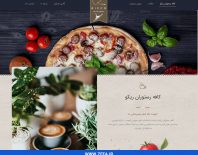 طراحی وبسایت رستوران ریکو