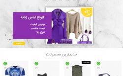 طراحی فروشگاه اینترنتی mpmod