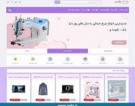 طراحی فروشگاه اینترنتی تیکمیش