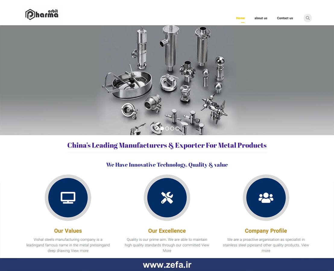 1 - نمونه کار طراحی وبسایت