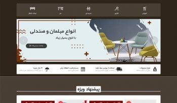 طراحی جدید وبسایت شرکتی بنیزان