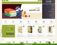 طراحی جدید وبسایت انتشارات نخستین