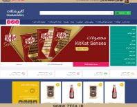طراحی جدید وبسایت گالری شکلات