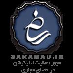 SHAMAD LOGO3 - طراحی وبسایت آموزشگاهی پلن استاندارد