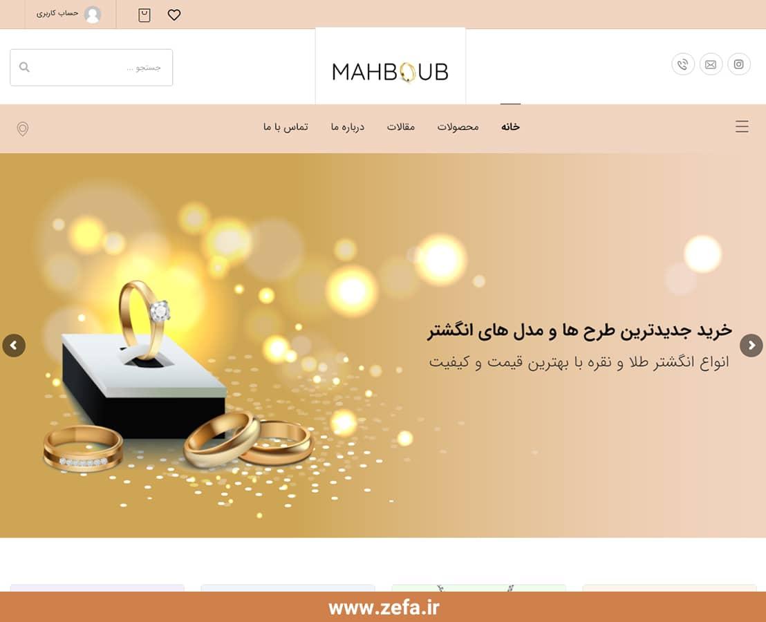 3 881 - نمونه کار طراحی وبسایت