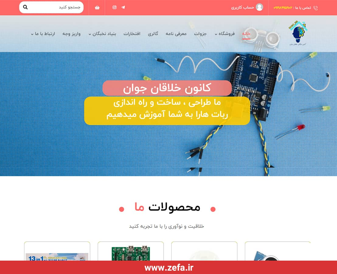 ttttt - نمونه کار طراحی وبسایت